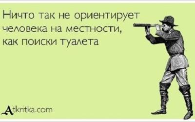 изображение с сайта joyreactor.cc