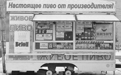 фото Дины Игнатьевой