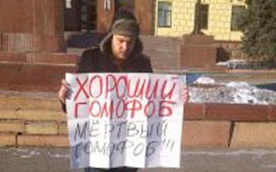 фото с сайта chr.aif.ru