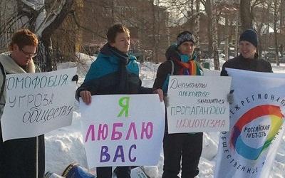 фото с пикета из группы движения Аверс в социальной сети vkontakte