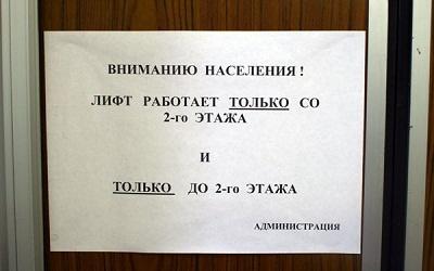 иллюстрация с сайта joyreactor.cc