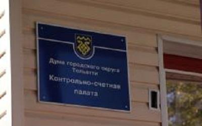 фото с сайта dumatlt.ru
