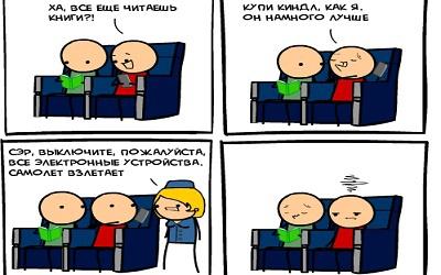 комикс из серии -цианид и счастье-