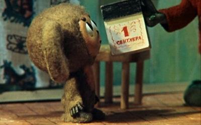 Кадр из мультфильма -Чебурашка идет в школу-