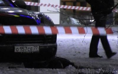 скриншот с видеоролика Life News с места убийства
