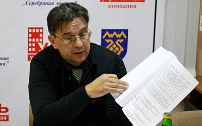 Гаик Ягутян, фото Валерия Трубина