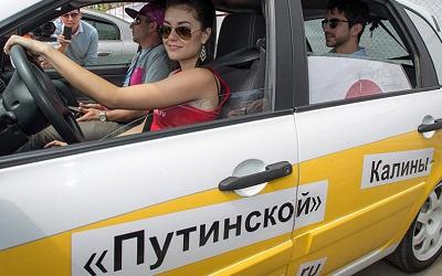 фото Юрия Смитюка, ИТАР-ТАСС