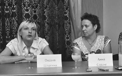 Оксана Шпагина (слева), фото Дины Игнатьевой, ПС