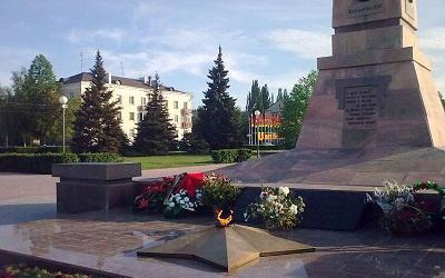 Вечный огонь на Площади Свободы в Тольятти