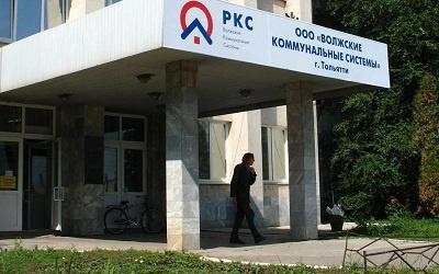 фото с сайта roscomsys.ru