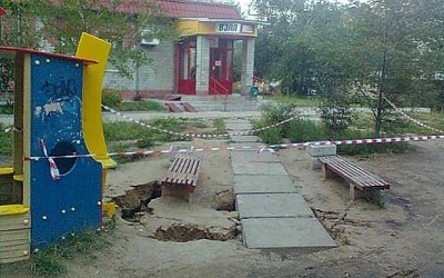 Фото Натальи Козловской с facebook.com