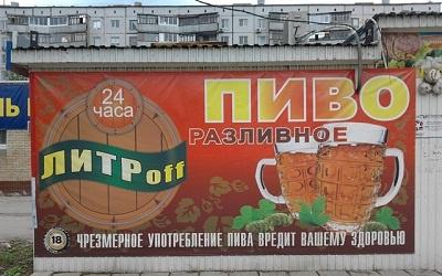 Тольяттинский киоск, фото с сайта businessesforsale.ru