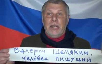 Валерий Шемякин, кадр видеоролика из youtube