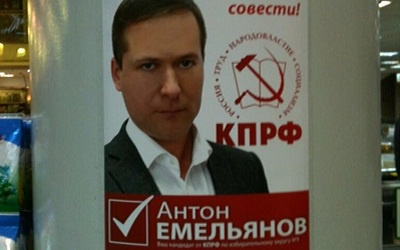 Фото twitter.com/ArtValerievich