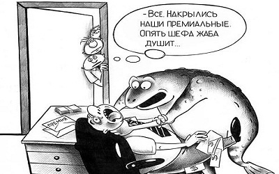 Карикатура Сергея Корсуна с сайта caricatura.ru