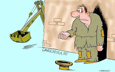 Карикатура Александра Дубовского с сайта caricatura.ru