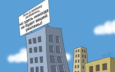 Карикатура Сергея Елкина, ria.ru