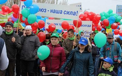 Профсоюз АВТОВАЗа на первомайской демонстрации, фото vk.com/profaktivpozitiv