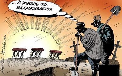 Карикатура Алексея Меринова, mk.ru/merinov