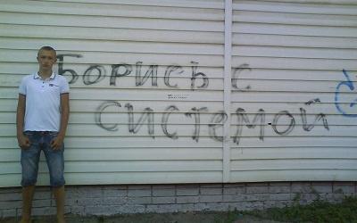 Никита Устинов, фото с личной страницы vkontakte