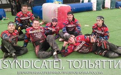 Фото с сайта pbrussia.ru