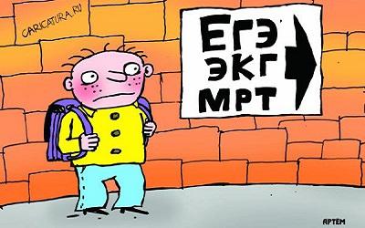 Карикатура Артема Бушуева с сайта caricatura.ru