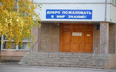 Фото с сайта school57.tgl.ru
