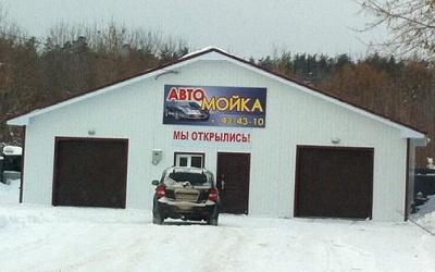 Фото twitter.com/SeregaChirkov