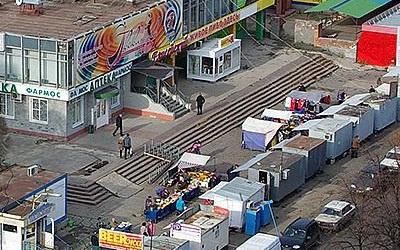 Рынок у Королева, 20, фото с сайта vsedomarossii.ru