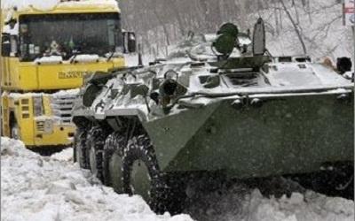 Фото с сайта mignews.com.ua/