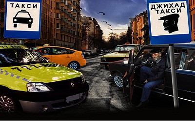 Рисунок с сайта auto.lafa.kz