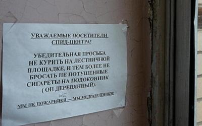 Фото с сайта saufaus.ru