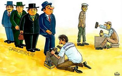 Карикатура Махмуда Эшонкулова с сайта caricatura.ru