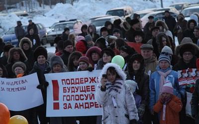 Фото со страницы Сергея Андреева vkontakte