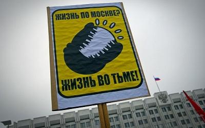 Фото seleste-rusa.livejournal.com