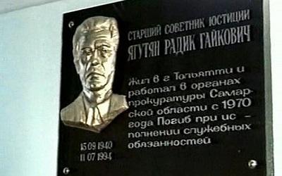Фото с сайта pasmi.ru