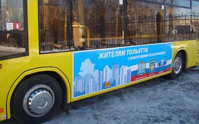 Фото с сайта vestitlt.net