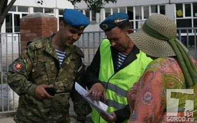 Фото с сайта tltgorod.ru