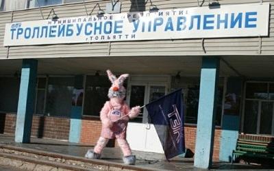 Фото с сайта tek63.ru