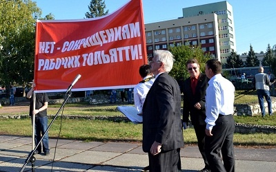 Фото с сайта kprftlt.ru