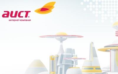 Скриншот с сайта aist.net.ru