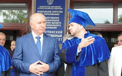 Фото с сайта volga.news