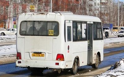 Фото с сайта busphoto.ru