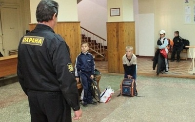 Фото с сайта prokazan.ru