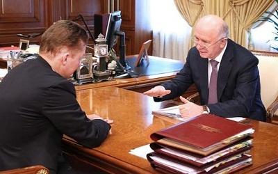 Фото с сайта vkonline.ru