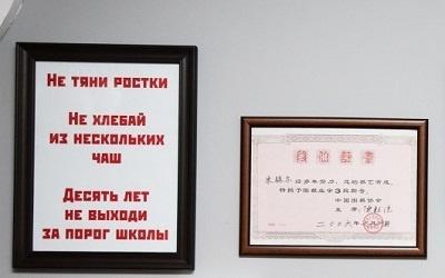 Мотивирующий плакат на одной из стен гордумы