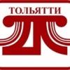 ДК Тольятти